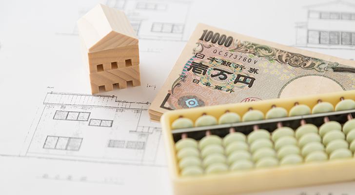 不動産投資を少額で始める方法!投資のメリットや資金調達方法まで