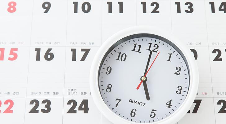 不動産投資メリット 20代には時間がある