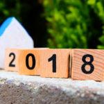 2018年の不動産投資市場は?融資から販売価格や利回りまで解説!